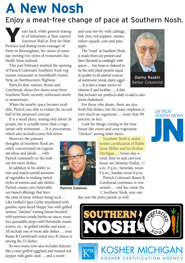 Southern-Nosh-Danny-Raskin-Kosher-Michigan-Detroit-Jewish-News