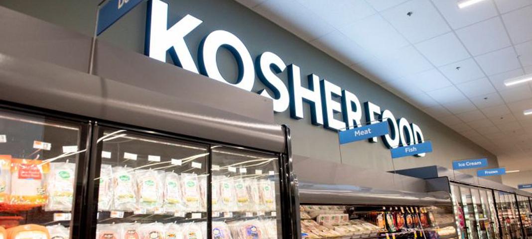kosher food certification